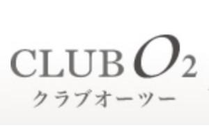 クラブオーツー