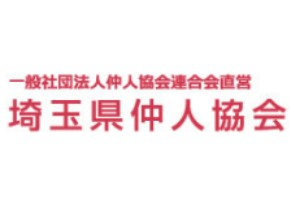 埼玉県仲人協会