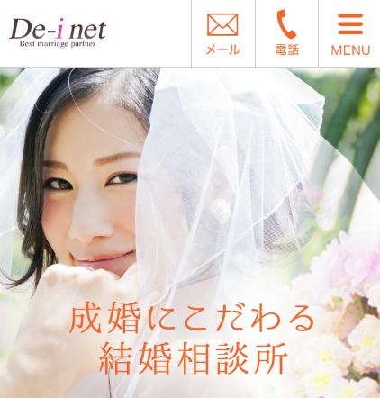 De-i-net