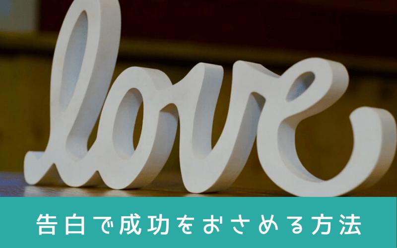 成功 を おさめる 漢字 人生を成功や幸せに導く漢字の成り立ち【深い意味】
